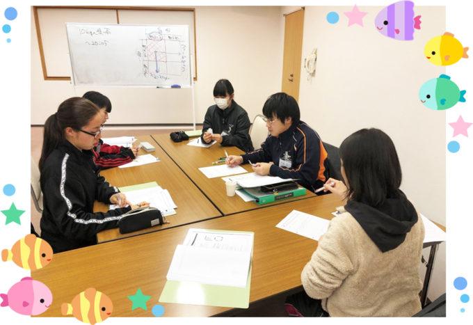 クラカグループ内定者合宿研修
